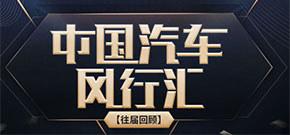 中��汽��L行�R往�没仡�-PC