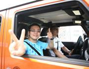 Jeep全系试驾-郑州站